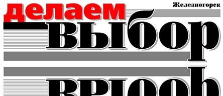 газета харьковскии курьер знакомства