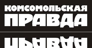 Железногорск курской обл.газета моя реклама бесплатное объявление самые популярные сайты вакансий работ в украине